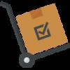 Zoho-icon-Inventory